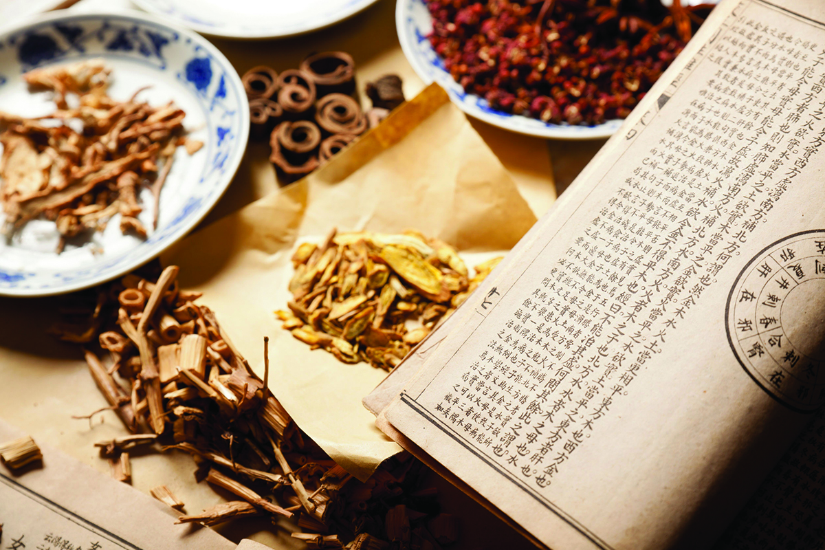 Making Traditional Chinese Medicine More Relevant in the 21st Century