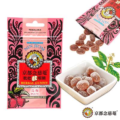 jindunian-plum