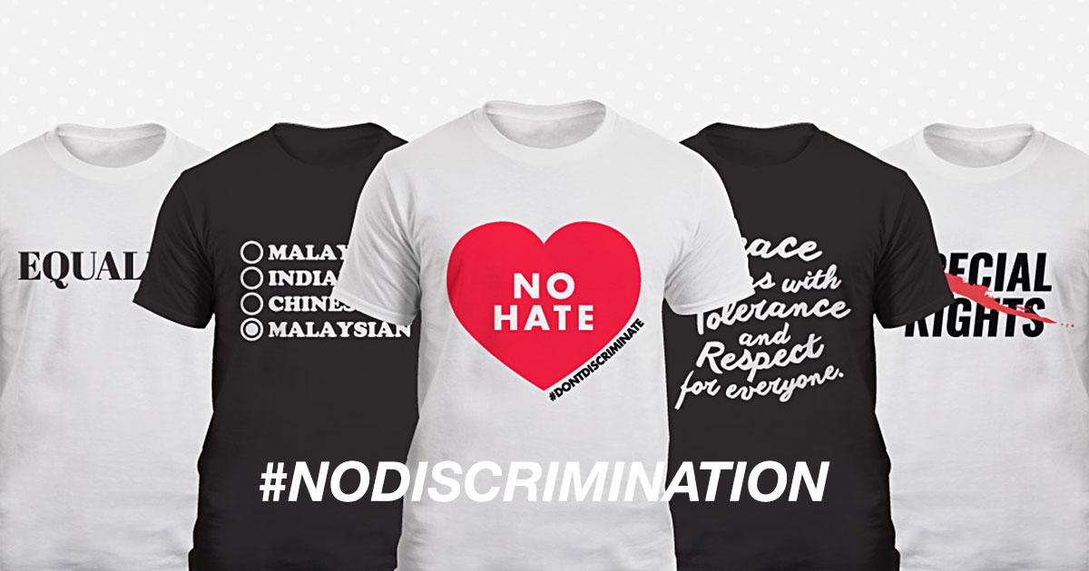 #NoDiscrimination T-shirts