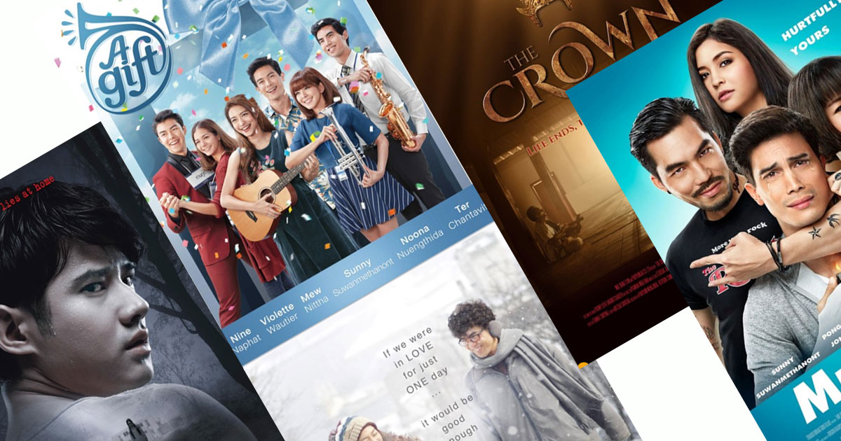 5 Thai films you can watch for free this April!