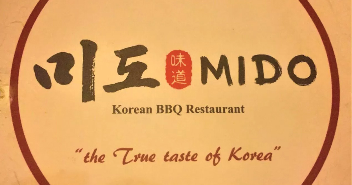 MIDO Korean BBQ is authentic Korean