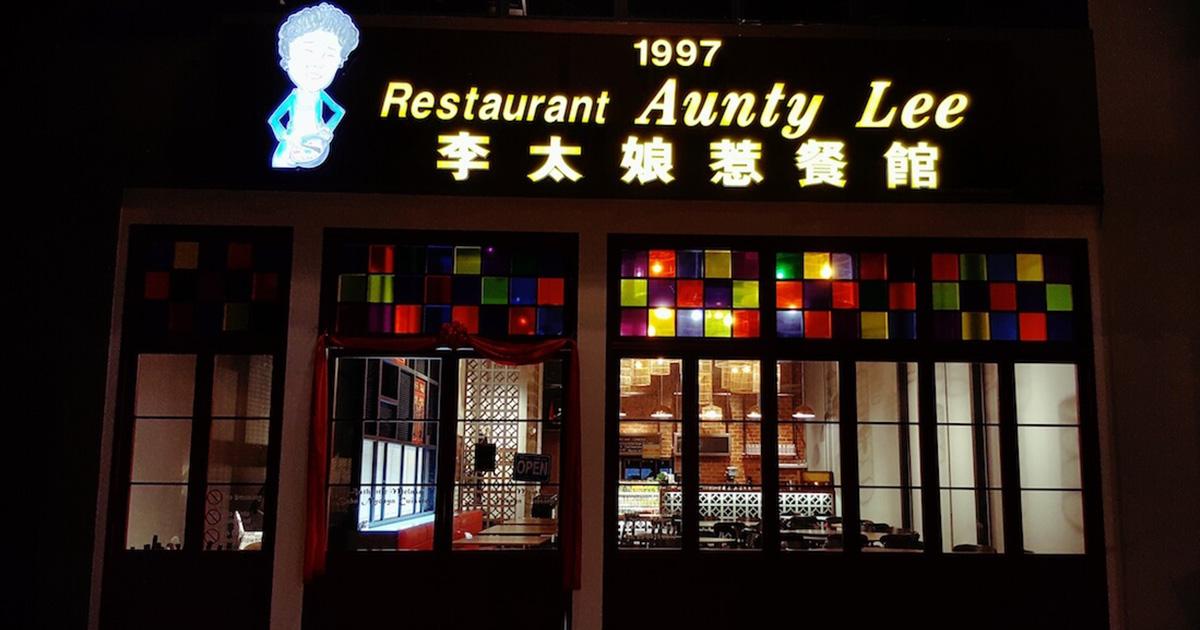 Aunty Lee's mesmerising authentic Peranakan Melaka cuisine