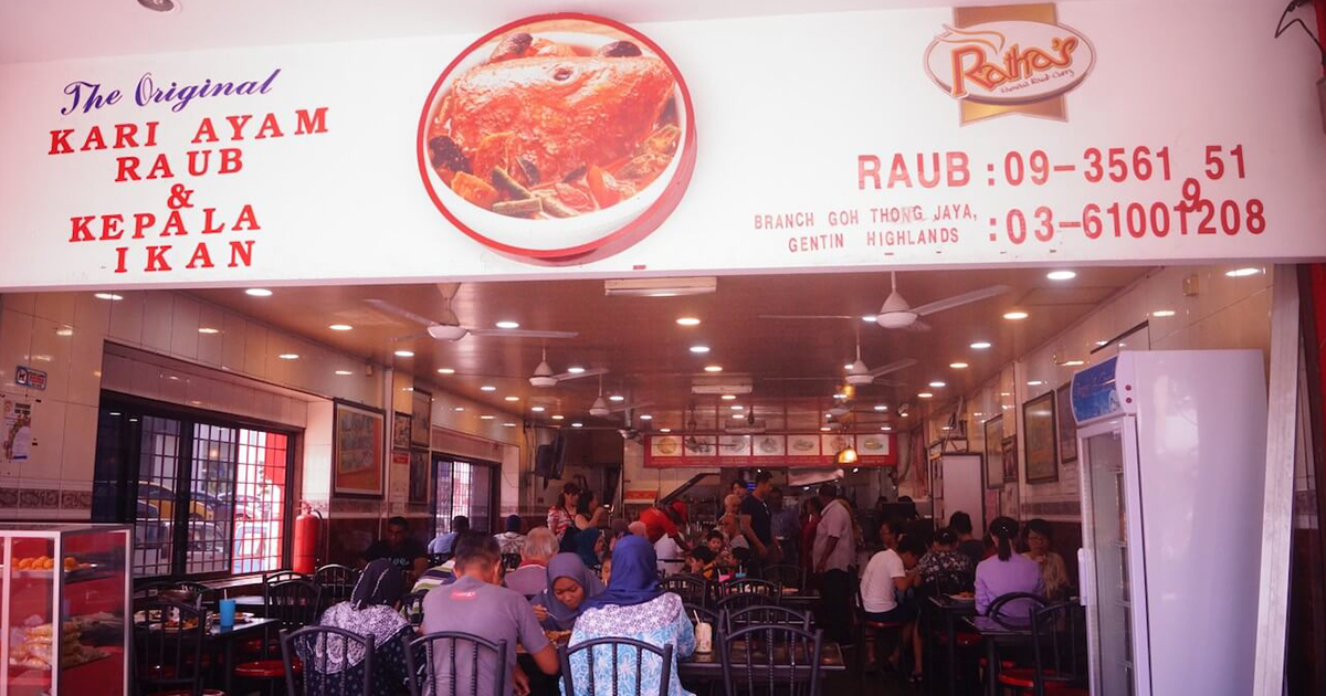 Oh Raub, your original fish head curry is still mesmerising…