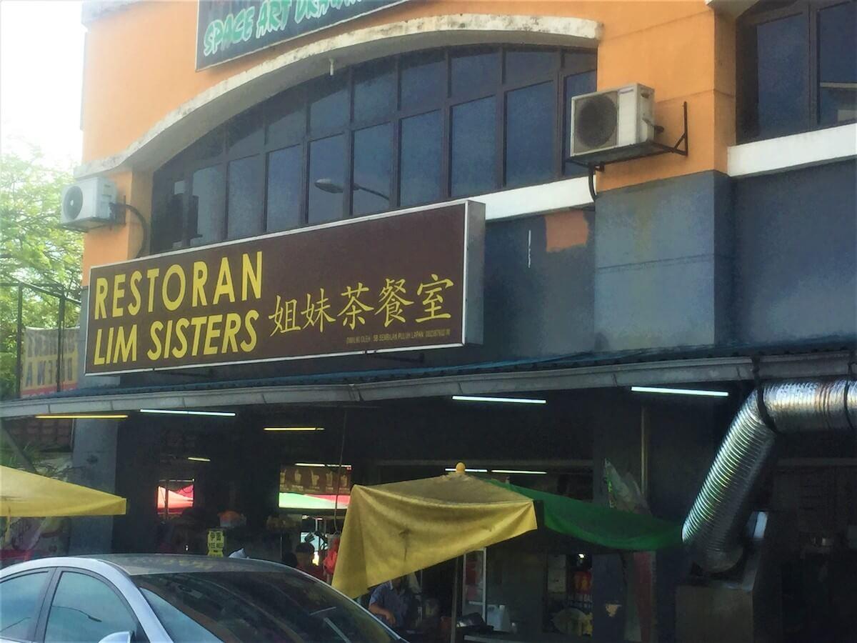 Joo Tiang's Penang curry mee has no right to be this good
