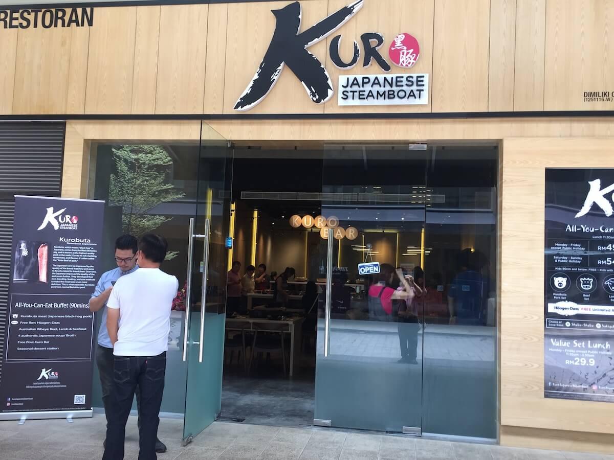 Good value for money at Kuro Japanese Steamboat