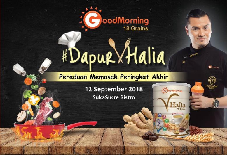 Fazley Shares The Magic of GoodMorning VHalia Multigrain Beverage in His Recipe