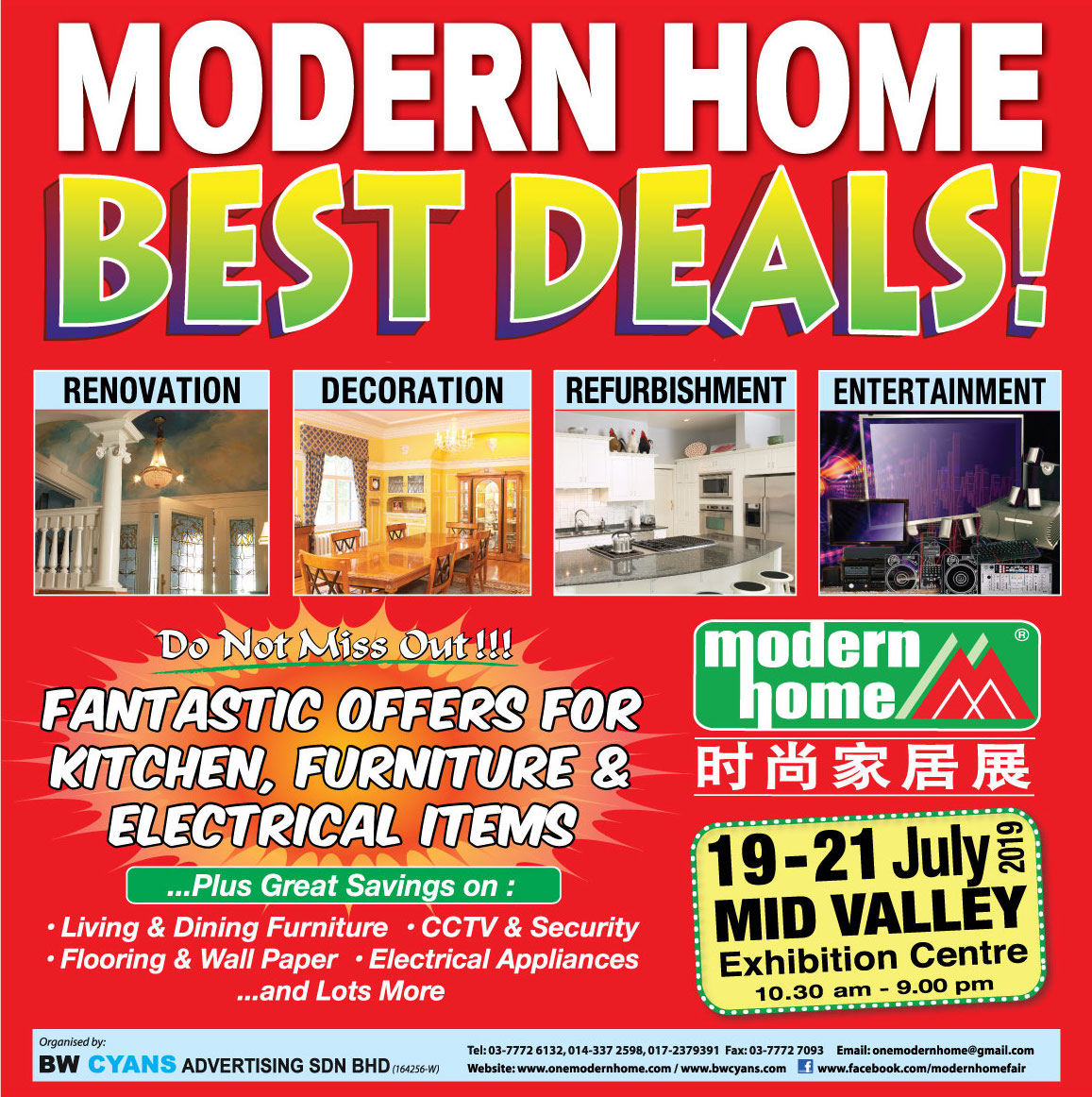 【Modern Home Exhibition】Mid Valley Exhibition Centre 44th Modern Home Fair Friday – Sunday (July 19 – 21)