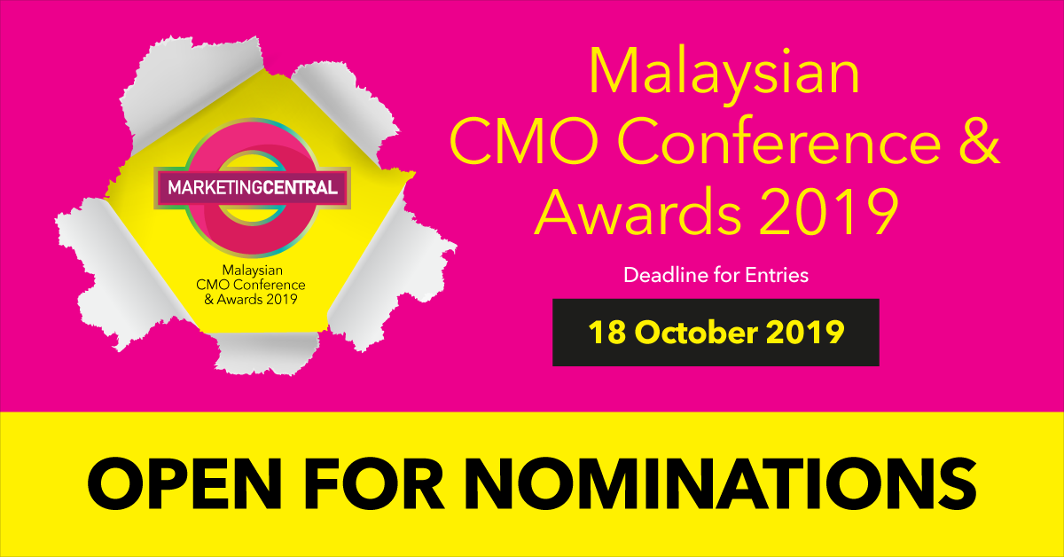 The CMO Awards 2019 is now open for nominations!