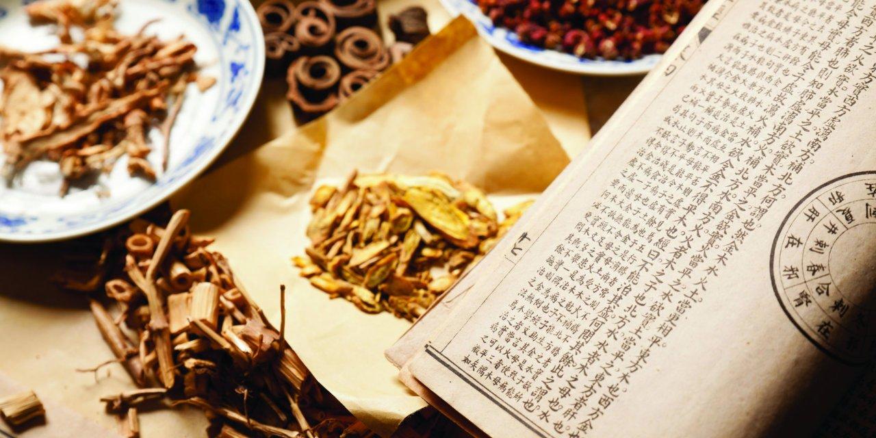 让中国传统医学更适合21世纪