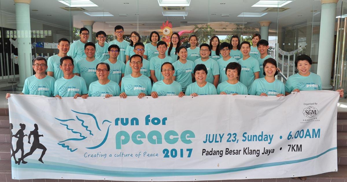雪兰莪州和平之跑
