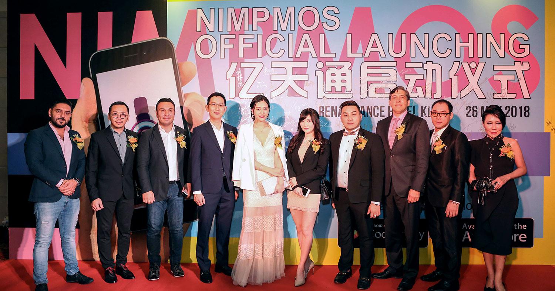 马来西亚 NIMPMOS 移动应用推介礼 兼 与 MONTGOMERY SECURITIES LLC 谅解备忘录签字仪式
