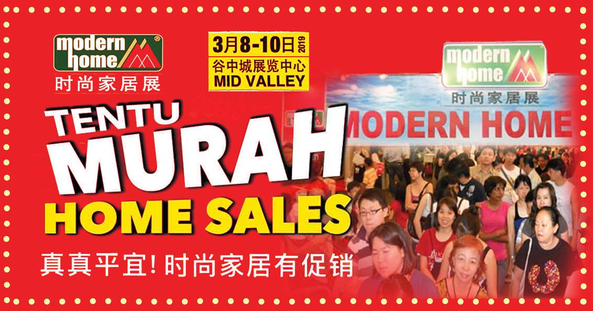 【时尚家居展】谷中城展览中心 第43届 马来西亚时尚家居展 周五-周日(3月8日-10日)